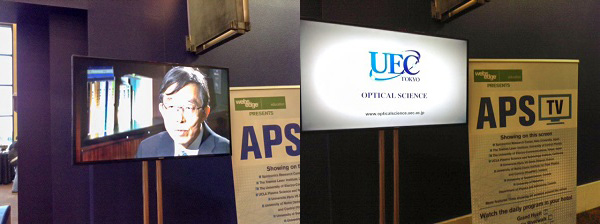 UEC Optical Science group featured in APS TV video