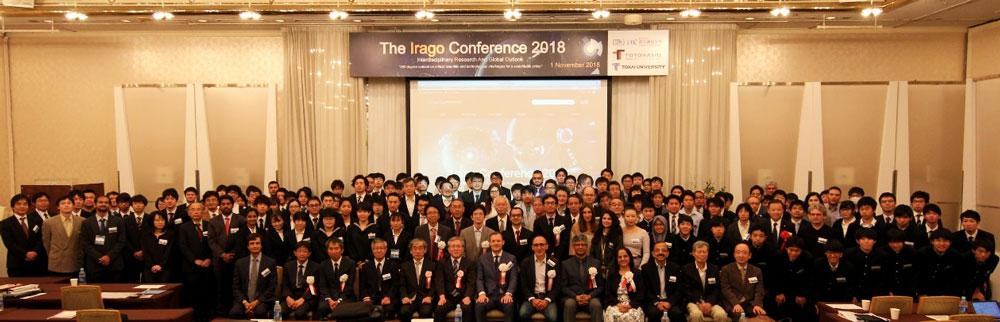 The participants of the Irago Conference 2018.Shinjuku Washington Hotel, 1 November 2018.