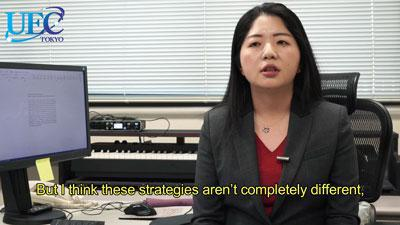 Eriko Aiba, Assistant Professor, Department of Mechanical and Intelligent System Engineering