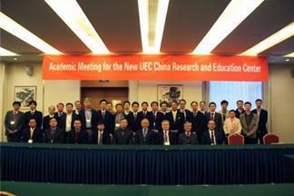 Opening Ceremony of the UEC China Research and Education Center