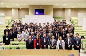 The Irago Conference 2017 held at UEC, Tokyo
