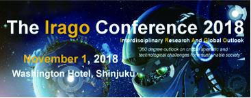 The Irago Conference 2018